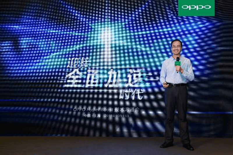 OPPO announces Hyper Boost tech to enhance speed and battery performance of OPPO phones!