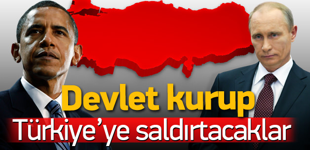 """Σχέδιο """"Άνοιξη"""", η διάλυση της Τουρκίας!"""