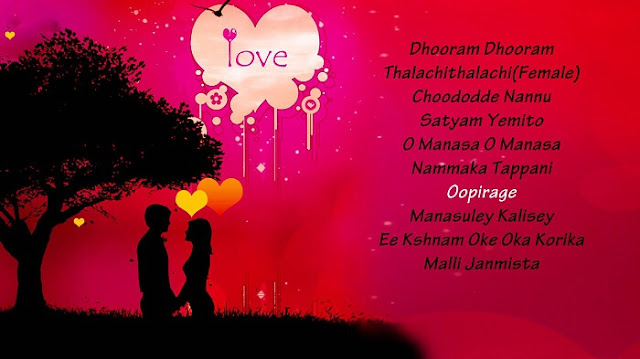 Love Songs, Top Romantic Valentines Day Songs Lyrics Mp3 Videos - Valentines Day Special Songs