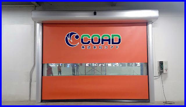 高速シートシャッター、高速シートシャッター、高速シートシャッター、株式会社コアド、コアド、シート製高速シャッター、コンビニエンスシートシャッター、COAD、COAD、コアド 、コアドシャッター、コアドドア、HACCP,GMP,cGMP, 自動復帰シャッター、自動復帰シャッター