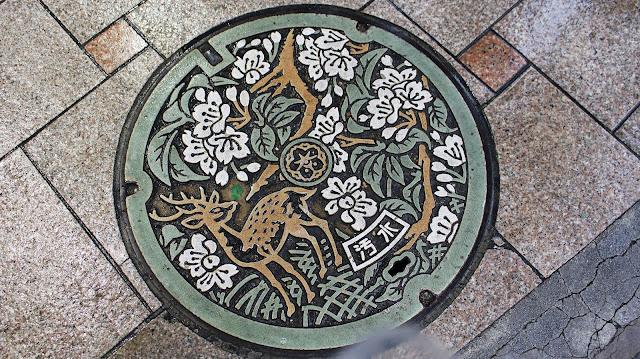 Plaques égouts Nara