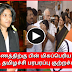 Jayalalitha dead issue | Tamilachi statement | TAMIL TODAY CHANNEL
