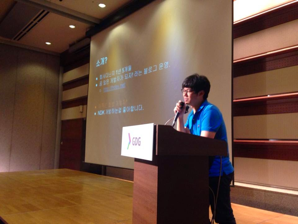 GDG Korea DevFest 2014: Android MediaCodec! 인코딩/디코딩 해보자! - 권태환님