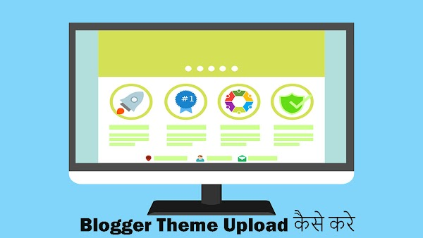 How To Upload A New Template To Blogger – Hindi