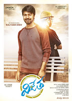 Kalyan Dev Vijetha Movie Songs , First Look