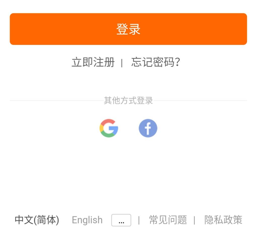 Cara Request Unlock Bootloader Redmi 4 Prime - Request UBL