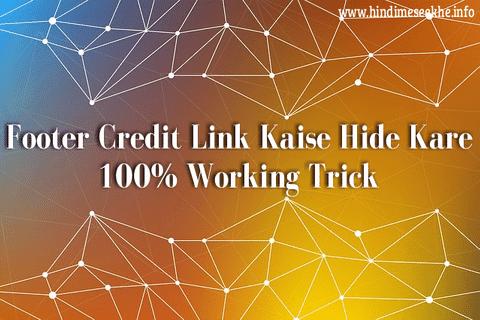 Blogger Template का Footer Credit Link कैसे हटाएं। 100% Working Tricks
