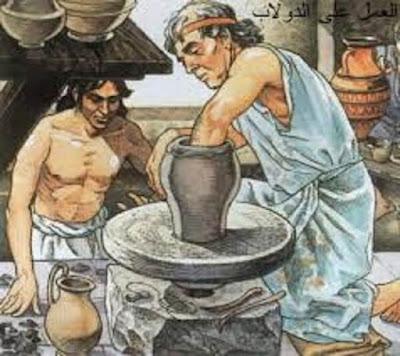 بلاد الرافدين في العصر الحجري الوسيط (عصر الفخار)