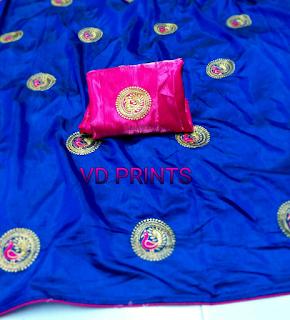 Sana silk sarees with peacock designs