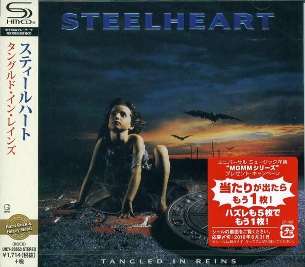 STEELHEART - Tangled In Reins [Japan SHM-CD remastered] (2016) full