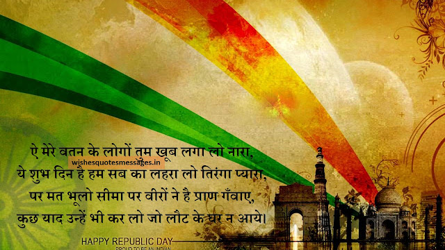 Republic-Day-Images-2021