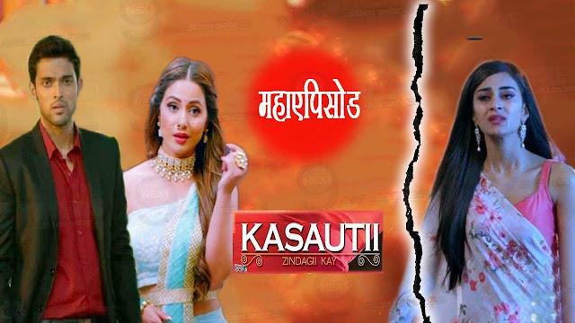 Heartbreaking Twist :Anurag's new tantrum to hurt Prerna like hell  in Kasauti Zindagi Kay