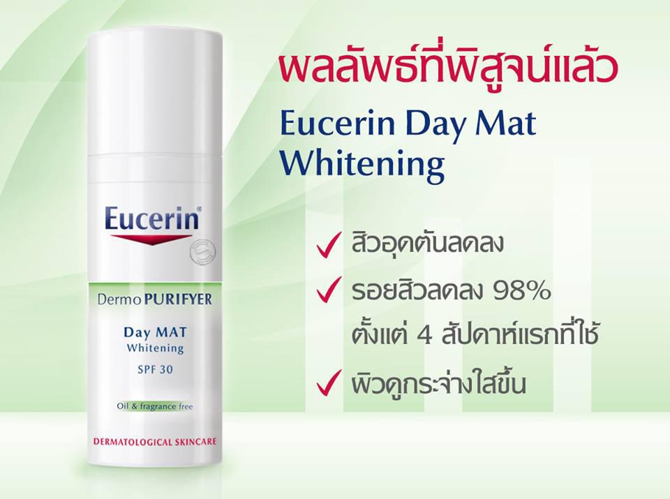 eucerin dermo purifyer cleanser รีวิว
