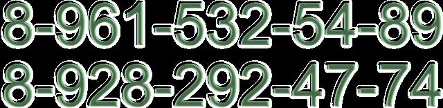 Адреса, телефоны мастеров-специалистов по ремонту сплит-систем в городе Кропоткине Краснодарского края