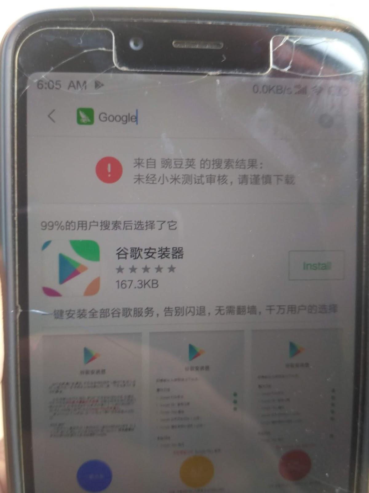H/M Mobile Repairing Centre: Redmi 6A Google play store