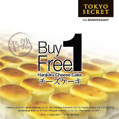 Tokyo Secret Buy 1 Free 1 Hanjuku Cheese Cake Anniversary Promo
