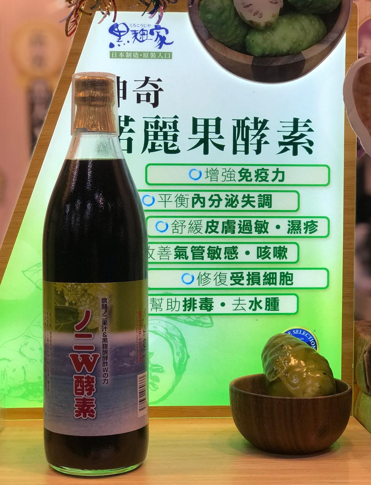 [保健品] ∵∥ 天然黑麴發酵 養生保健 の 選 ∥∴ 沖繩黑麴家醪醋 – тιғғαɴy ѕнαrιɴɢ corɴer