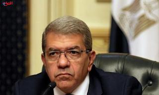 مصر تختار 5 بنوك لترتيب إصدار يوروبوندز المقبل