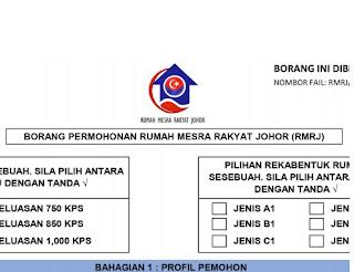 Borang Permohonan Rumah Mesra Rakyat Johor
