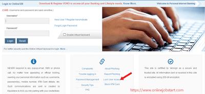 SBI Internet Banking Lock  Deactivate kaise kare