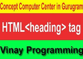 5. HTML Heading Tag की पूरी जानकारी हिंदी में
