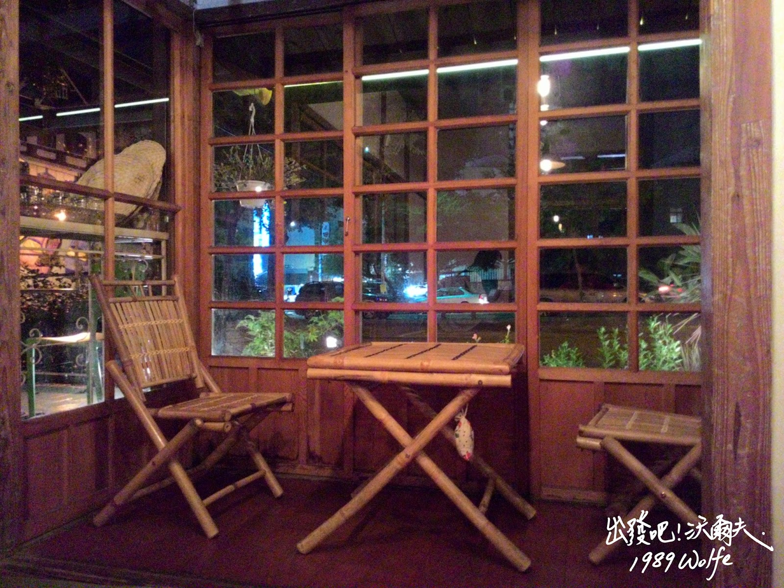 雲林斗六咖啡餐廳推薦 凹凸咖啡 漫步斗六人文景點休憩站 - 出發吧! 沃爾夫.