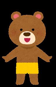 水着の動物のキャラクター(クマの男の子)