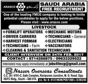 Arasco Saudi Arabia Jobs at Nasser Overseas Consultants