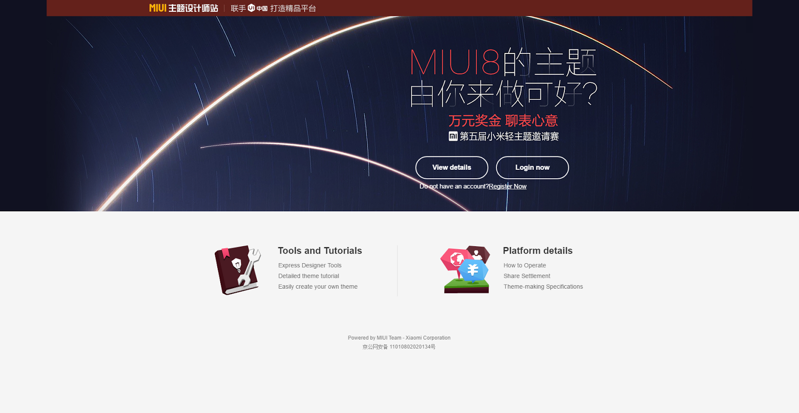 download adaptive multilevel solution