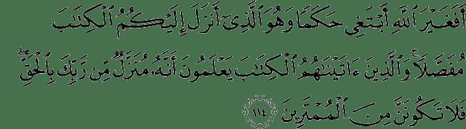 Surat Al-An'am Ayat 114