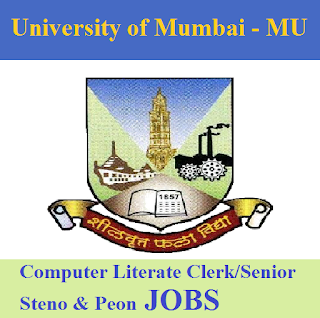 University of Mumbai, Maharashtra, MU, University, Computer Clerk, Clerk, Steno, Peon, 10th, freejobalert, Sarkari Naukri, Latest Jobs, mu logo
