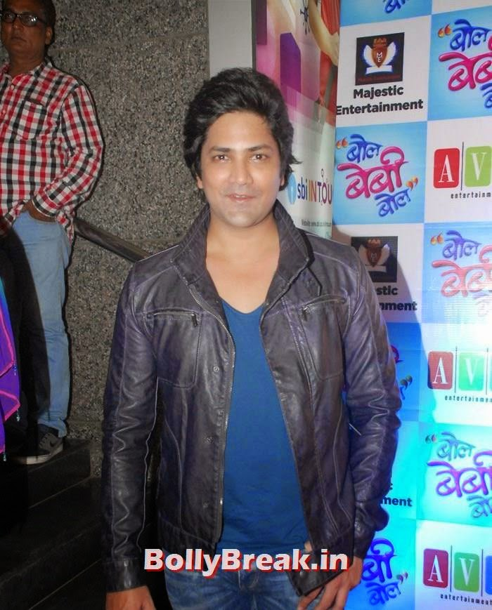 Aniket Vishwasrao, 'Bol Baby Bol' Marathi Movie Grand Premiere Photo Gallery