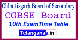CGBSE 10th Time Table 2018