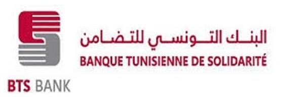 نتائج المناظرة الخارجية للبنك التونسي للتضامن BTS