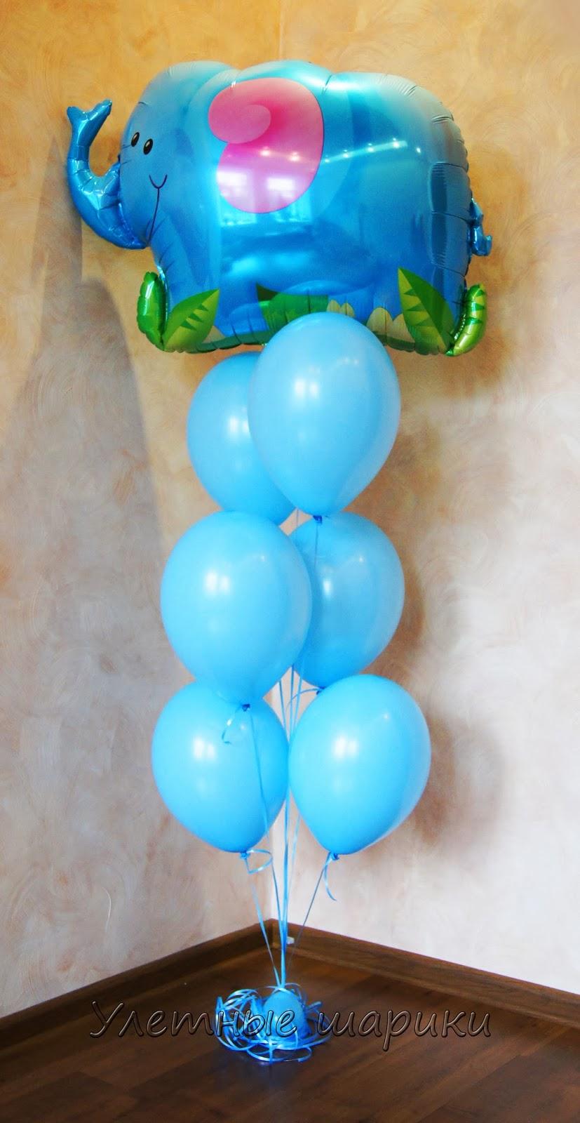 Букет с слоном из воздушных шариков