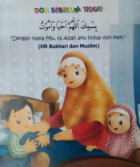 Doa Harian Untuk Anak Anak , Doa Sebelum Tidur , Doa Sebelum Tidur Bergambar