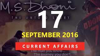 Current Affairs 17 September 2016