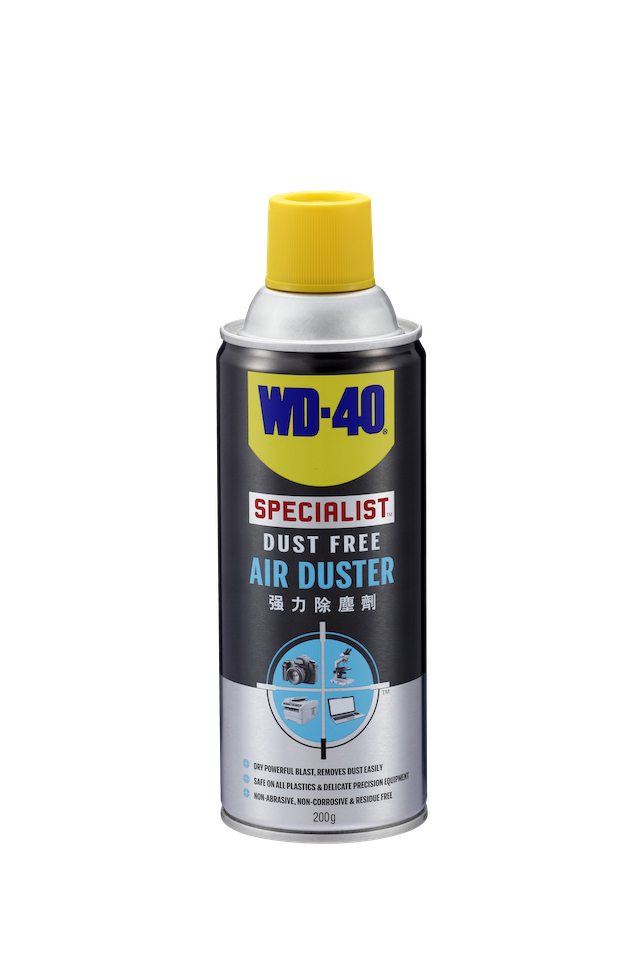 WD-40® SPECIALIST DUST FREE AIR DUSTER