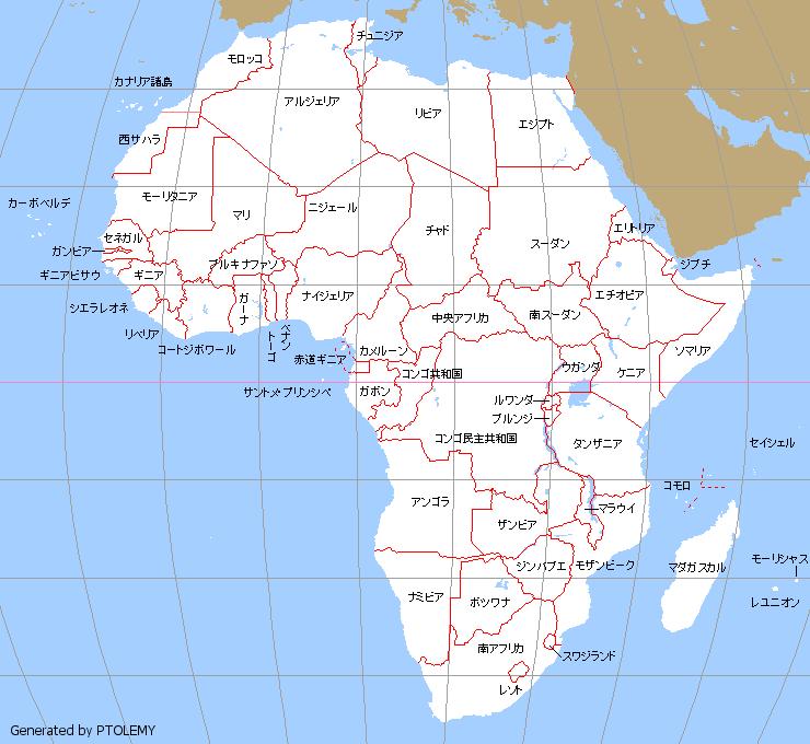 アフリカ大陸ってどれくらいの ...