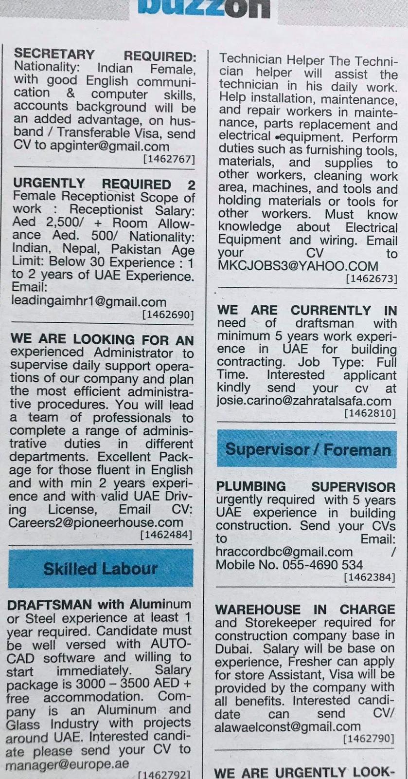 khaleej times jobs 12/12/2018 - وظائف شاغرة فى الامارات