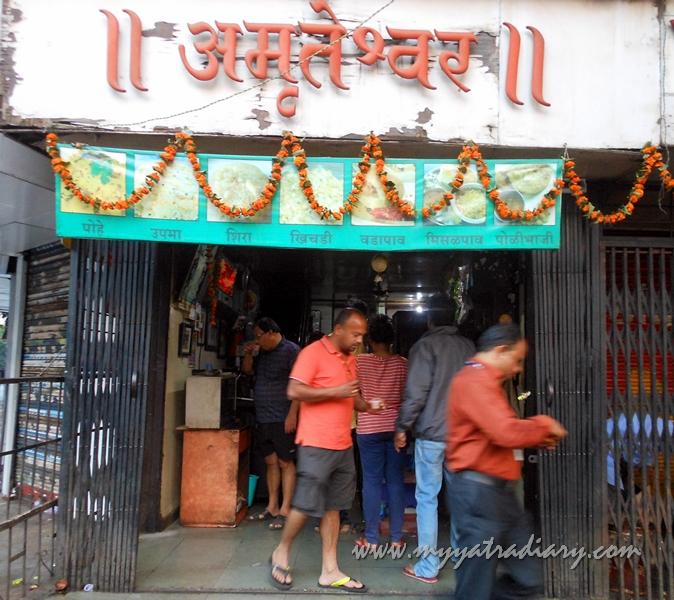 Amruteshwar Bhuwan breakfast Pune