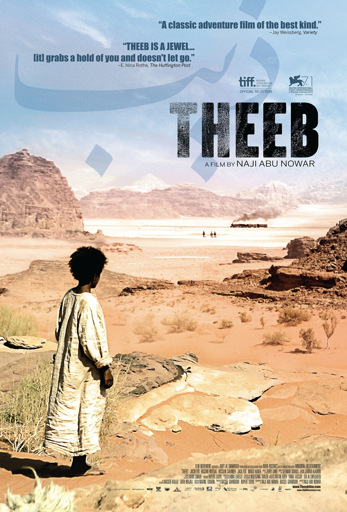Póster: Theeb
