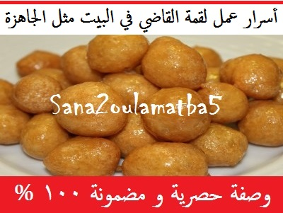 96d3fad38 sana1matba5: طريقة عمل الكرسب أو الأرز المنفوش فى المنزل بالصور
