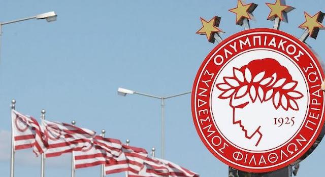 Πειραϊκή... συστράτευση για τον πόλεμο που δέχεται συγκαλεί ο Ολυμπιακός