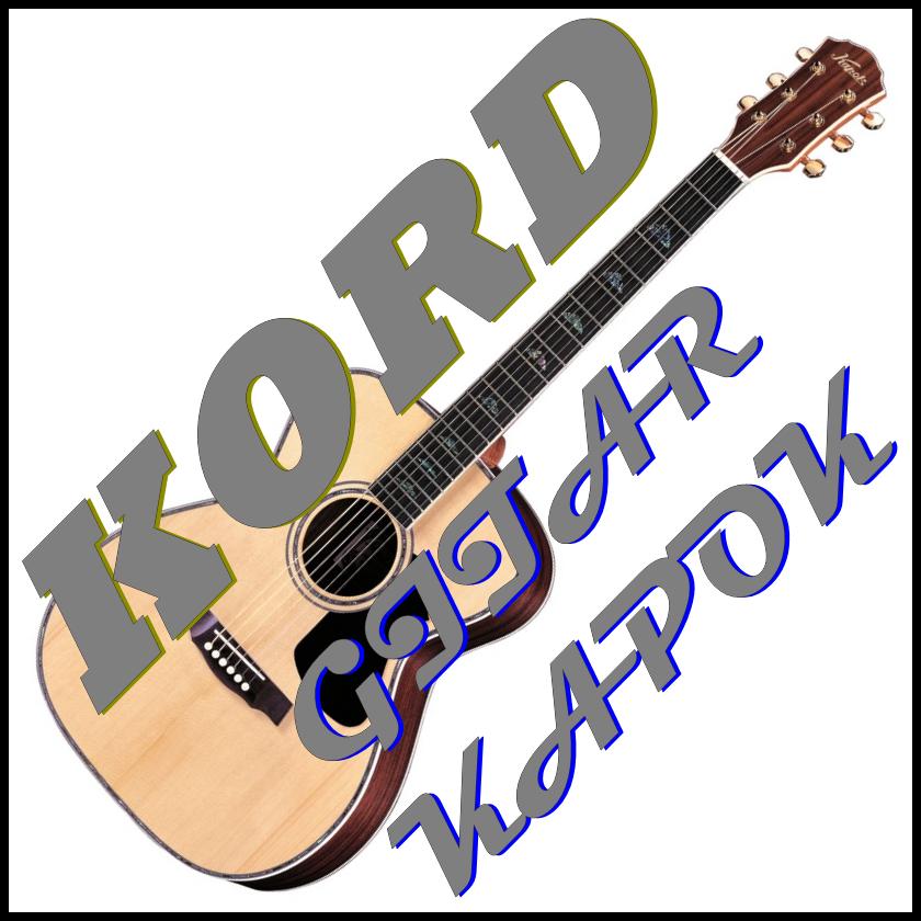 Chord Gitar Ungu: Kord Gitar Kapok