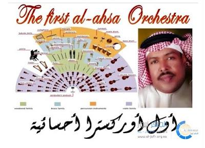 الموسيقار السعودي خالد أبو حَـشي يؤلف أول سيمفونية سعودية