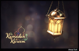 Ramadan 2016 Pictures