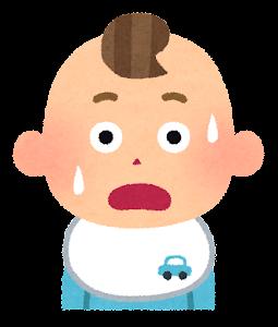 赤ちゃんの表情のイラスト(男・驚いた顔)