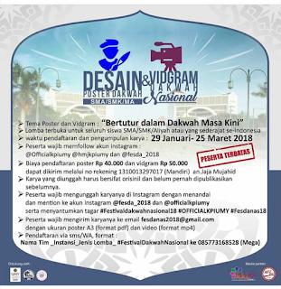 Lomba Desain Poster Dakwah Nasional 2018 di Universitas Muhammadiyah Yogyakarta