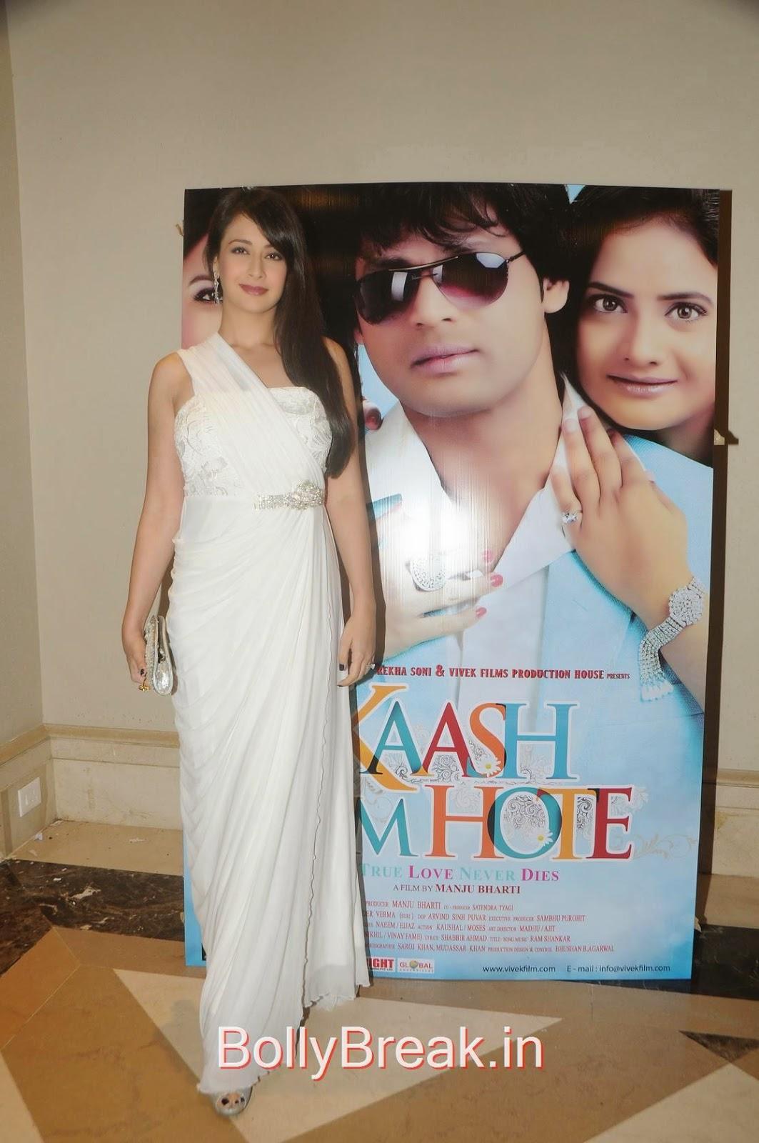 Bollywood Actress Preeti Jhangiani, Preeti Jhangiani Hot Pics in white dress from Kaash Tum Hote Trailer Launch
